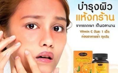 ผิวเนียนนุ่มสดใสด้วย Auswelllife วิตามินซี Vitamin C Max-1,200mg